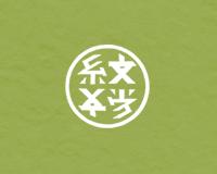タトゥースタジオ彫智