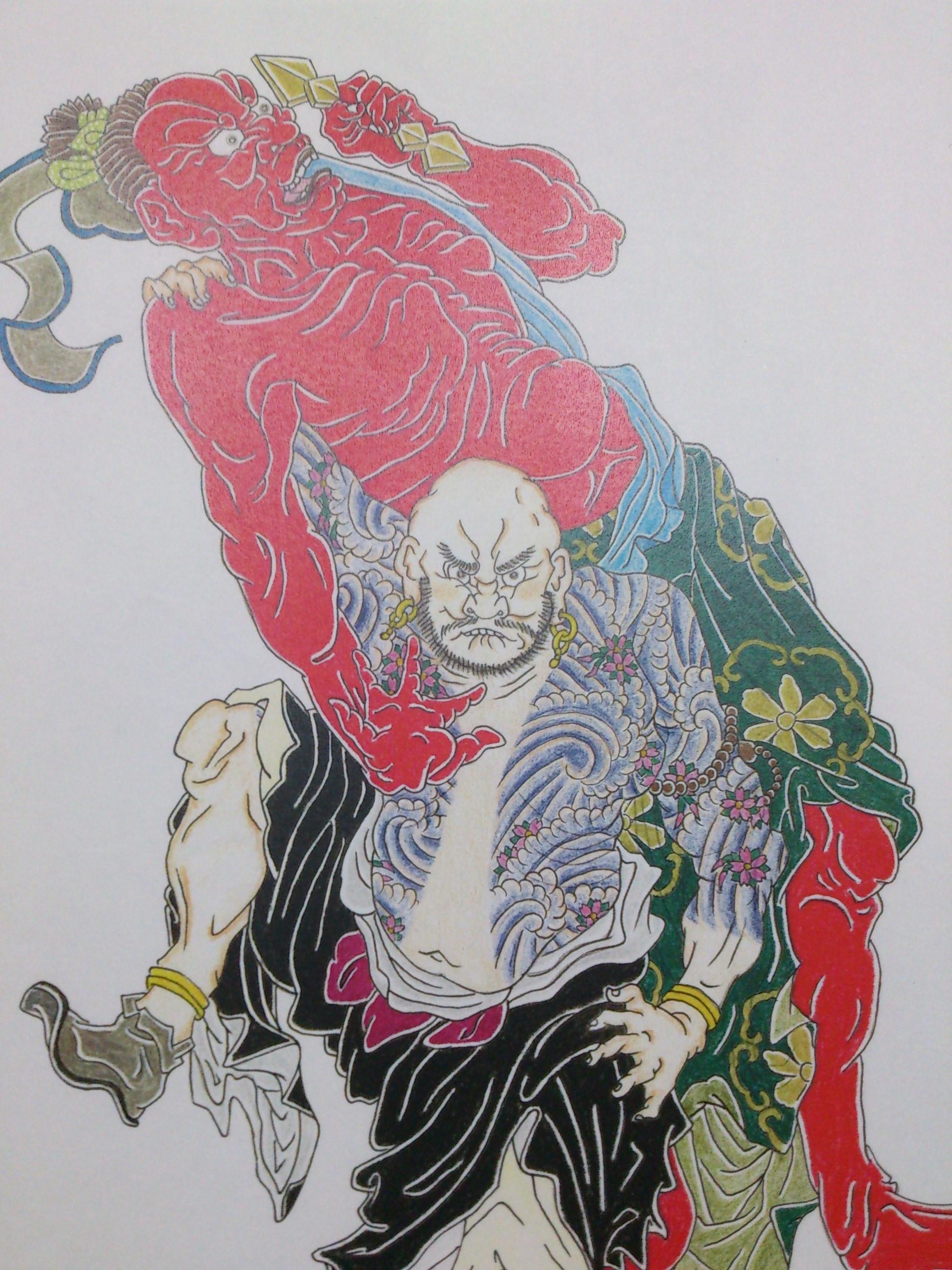 花和尚魯知深 タトゥー